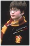Mit wie viel Jahren bekam Harry Potter den Brief von Hogwarts?