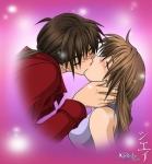 Wie küsst er?