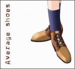 Welche Schuhe trägst du gerne?