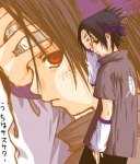 Wie viel wiegt Sasuke circa?