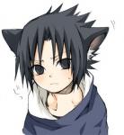 Warum ist klein Sasuke eifersüchtig auf Naruto?