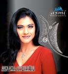 Wie nennt Anjali eine Vase?