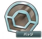 Pokémon: Diamant und Perle