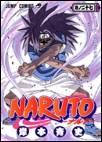 Bei welcher Folge erreicht Sasuke die vollständige 2. Stufe von Orochimarus Fluch?
