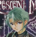 """Yôhei Nishino: """"Mist! Er steht vor dem...!"""""""
