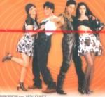 Welche 3 Schauspieler spielen Manu, Bablu, Sonia und Lili?