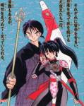 Was verspricht Sango Miroku in Episode 132?