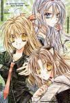 Wie heißt die Mangaka, die Jeanne erfunden hat?