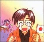 Warum ist Keitaro auf Pararakelse?