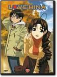 Als Keitaro und Mutsumi ihr Date haben, schleicht ihnen Naru nach. Wen trifft sie währenddessen unbeabsichtigt?