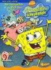 Hat Spongebob ein Haustier?