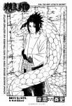 Was zum Aufwärmen: Sasuke tötet Orochimaru.