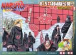Wer von diesen ist Mitglied in Akatsuki?