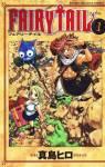 Wann ist Fairy Tail in Japan erschienen?