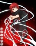Welcher Akatsuki starb als erstes?