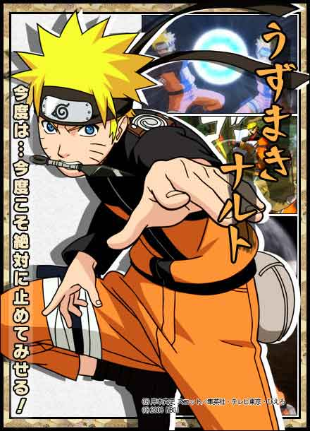 Stirbt Naruto