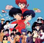 Wie heißt das erste Kapitel vom ersten Manga?