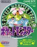 Wie heißen der Endboss und das legendäre Pokemon in Pokemon Dollargrün? (Endboss | Legende)