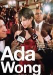 Resident Evil - Ada Wong Fan Quiz