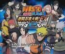 Wer ist Narutos Pate?