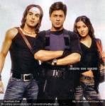 In was für eine Schule ging SRK?