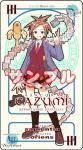 Ohne was würde Kazumi niemals das Haus verlassen?
