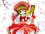 Seit wann sucht Sakura die Clow-Cards?