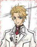 Wer ist das? Kleine Hilfe! Er ist der Cousin von Akatsuki!