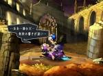 Odin Sphere Quiz