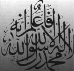 Die Muslime glauben an einem Leben nach dem Tod.