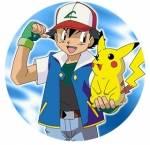 Und was bedeutet Ashs japanischer Name?