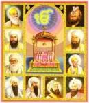 Wie viele Götter hat die Sikh Religion?