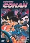 Welche Farbe und welche Marke hat das Gewinnauto im 5. Conan-Film?(Countdown to Heaven)