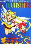 Sailor Moon - Die 4.Staffel