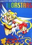 Sailor Moon - Die 4.Staffel