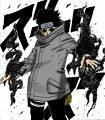 Naruto: Team 8