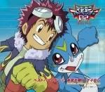 Digimon-02-Quiz