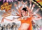"""Wann wurde """"Om Shanti Om"""" gedreht?"""