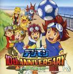 Alle Hauptpersonen von Digimon haben eine Brille