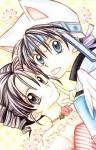 Wo/Wann haben sich Mitsuki und Takuto zum ersten Mal gesehen? (Manga)