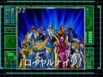 Die königlichen Ritter (Digimon)