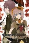 Welches Vampire-Knight-Mädchen bist du?