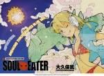 Wie viele Folgen hat der Anime?