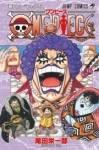 Wie viele Mangas gibt es in Japan momentan? (Stand: 4.12.09)