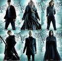 Wie gut kennst Du 'Harry Potter und der Stein der Weisen'?
