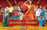 Bunty aur Babli: Wie heißen Rani und Abishek im Film?