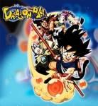 Wie heißt die Wolke die Son-Goku von Muten Roshi geschenkt bekommt?