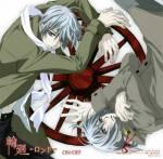 Warum war Ichiru immer eifersüchtig auf seinen Bruder Zero?