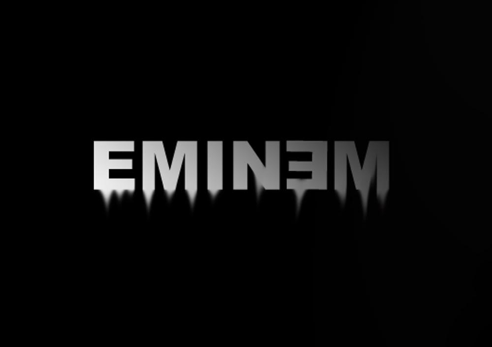 Schweres Eminem Quiz Eminem Berzerk Lyrics