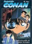 Detective Conan Lovestory